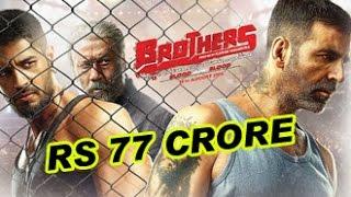 'Brothers' BO Collection: Box Office Report | Akshay Kumar, Sidharth Malhotra, Karan Malhotra