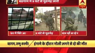 J&K: Two people killed in Budgam encounter