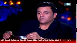 شيخ الحارة | بسمة وهبه: هذا الإعلامى هو الأفضل فى مصر