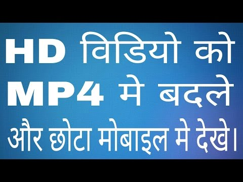 Download How to Convert HD Videos to MP4 (Low Quality) HD Mp4 3GP Video and MP3