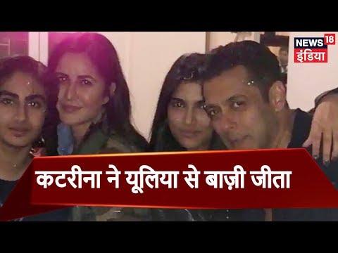 Xxx Mp4 Katrina Kaif Shares Adorable Birthday Wish For Tiger Salman Khan Lunchbox 3gp Sex