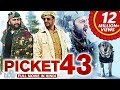 Picket 43 (2019) New Released Full Hindi Dubbed Movie | Prithviraj Sukumaran, Javed Jaffrey