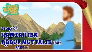 Sahaba Stories - Companions Of The Prophet | Hamzah Ibn Abdul Muttalib (RA) | Islamic Kids Stories