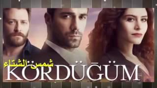 مسلسلات تركية 2016 أقوى 20 مسلسل تركي حصريا Top 20 Turkish Series