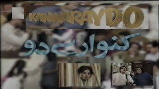 pakistani ptv tele world channel old classical comedy funny play drama serial kanwaray do
