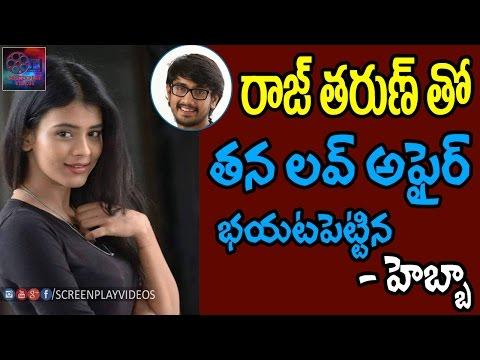 Xxx Mp4 Heba Patel Gives Clarity About Her Love With Raj Tarun Latest Cinema News 3gp Sex