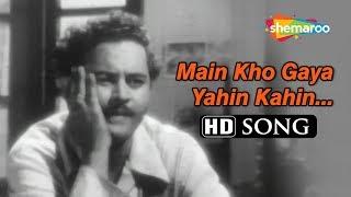 Main Kho Gaya Yahin Kahin   12 O'clock (1958)   Guru Dutt   Waheeda Rehman   Romantic Classics