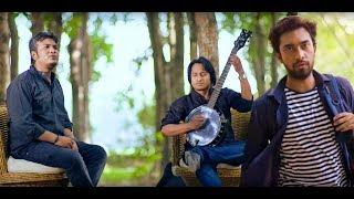 Chele Manushi Bayna | Mahadi | Asif Er Kothay Moon Er Gaan | Bangla New Song | 2016