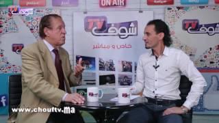 محمود الادريسي: قال ليا الملك الراحل الحسن الثاني: راني قربت نموت..قلت ليه الله يطول فعمرك أسيدي