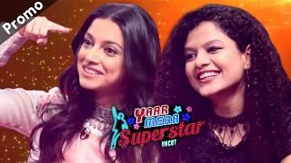 Divya Khosla Kumar & Palak Muchhal | Yaar Mera Superstar | Season 2 | Sat, 18 Feb at 7pm