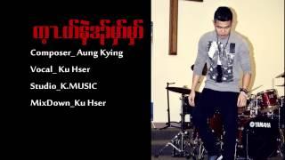 Karen New Song Go Back Freely _ Ku Hser