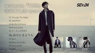 SE7EN - NEW ALBUM「1109」(Album Trailer)
