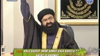 Ala Hazrat Imam Ahmed Raza Khan Barelvi (RA) ki Hayat O Khidmat Part - 6