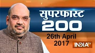 Superfast 200 | 26th April, 2017, 05:00 PM ( Part 1 ) - India TV