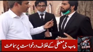 PUBG unbanned in Pakistan Lahor High Court 9th July Decision | Funny Talk