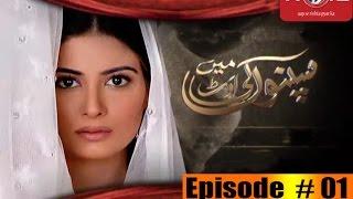 Sapnon Ki Oat Main | Episode# 01  | Full HD | TV One Classics | Romantic  Drama | 2012