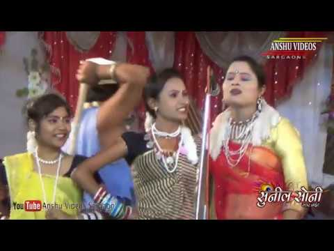 Xxx Mp4 Sunil Soni Star Night Chhattisgarhi Comedy Natak Actor Virendra Hemant Tala Mahotsav 2016 3gp Sex