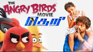 The Angry Birds Movie Theri Vijay Version Trailer Remix Funny