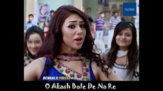 O AKASH BOLE DENA RE | RAJNEETI MOVIE VIDEO HD SONG |SHAKIB KHAN |APU BISWAS
