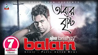 Ajhor Brishti by Balam  |  Sangeeta Official Music Video