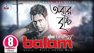 Ajhor Brishti by Balam  |  New Music Video | Sangeeta