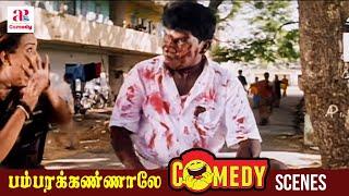 Bambharakannaley - vadivelu Action Comedy