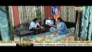 Bangla Natok Come To The Point Part 47
