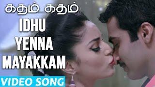 Idhu Yenna Mayakkam - Katham Katham | Official Video Song | Natty, Nanda | Taj Noor