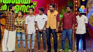 Comedy Super Nite - 3 with നീരജ് മാധവ് & പൈപ്പിൻ ചുവട്ടിലെ പ്രണയം ടീം │Flowers│Ep# 37