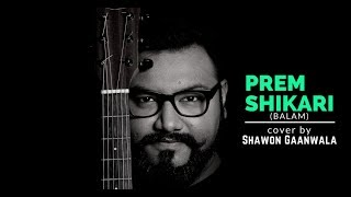 Prem shikari (Cover BALAM) By Shawon Gaanwala at SATV