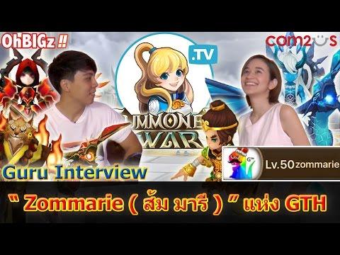 OhBIGz SMW TV : #7