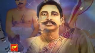 Bengali Anukul Thakur Bhajan   Guru Tumar Charan Tori   গুরু তোমার চরণ তরী   Nantu Kahar, Manu Dey
