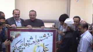 Islamic Calligraphy Siasat Art Gallery Special Exhibition