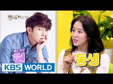 Xxx Mp4 Jeon Hye Bin Cautiously Shares Her Love Story With Lee Joon Ki Happy Together 2017 05 04 3gp Sex