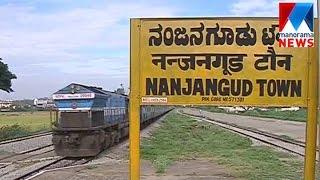 Protest against ignoring Nilambur Nanjagode rail route gets heat in Wayanad   Manorama News