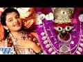 विंध्यांचल के सेनुरवा से    Vindhyachal Ke    Aarya    Aarya Nandani    Bhojpuri Devi Geet