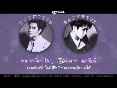 [Karaoke - Thaisub] EXO-K - Moonlight (Korean Ver.)