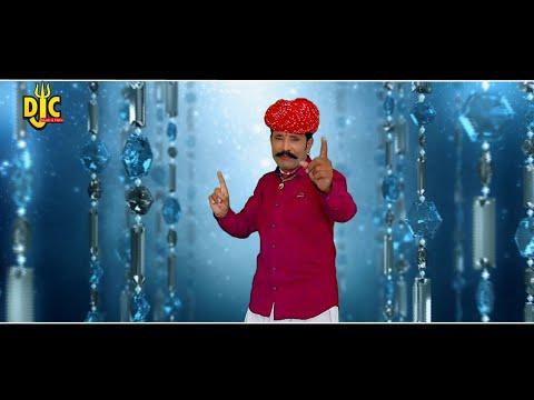 Xxx Mp4 Rajasthani Comedy Video DJC FILMS Amp MUSIC 3gp Sex