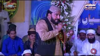 Alhaj Iftikhar Ahmad Rizvi best Nqabat Bhakkar Mehfil e Naat 11 May 2017