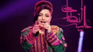 Alia Ansari pashto songs