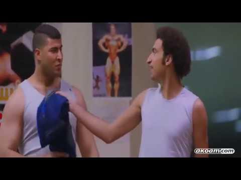 فيلم حسن و بقلظ  كامل HD   مقطع مضحك