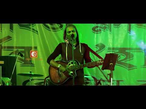 Xxx Mp4 Mur Monore Kolpona Zuben Live Performance At 35th Laluk Kendriya Rangali Bihu 3gp Sex