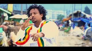Samuel Seneshaw(Sam Yerom) - Sekaram(ሰካራም) - New Ethiopian Music 2017(Official Video)