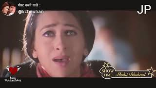 Kaise Mai Bhula Du wo Beete Hue Pal WhatsApp ringtone
