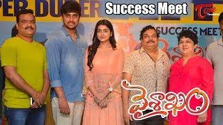 Vaishakam Movie Success Meet    Harish, Avantika