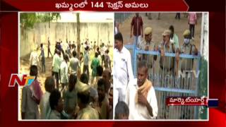 Mirchi Farmers Protest Continues || Police imposed 144 Section in Khammam || NTV