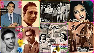 TALAT MEHMOOD-Film-NAZNEEN-{1951}~Chandni Raaton Mein Jis Dum Yaad Aajate Ho-[A Tribute To Great