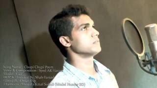 Chupi Chupi Prem By Syed AR Hasan