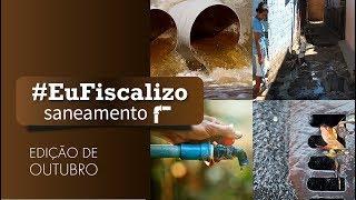 #EuFiscalizo - Saneamento básico