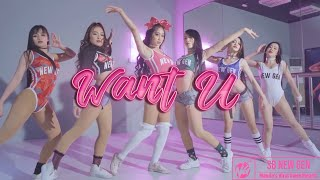 SB NewGen - Want U Feat. Cursebox MV